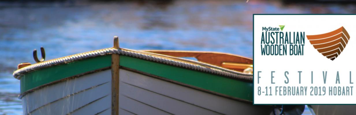 Australian Wooden Boat Festival February 8th